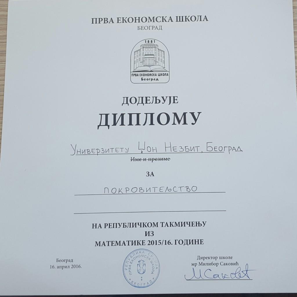 diploma pokroviteljstvo takmicenje Matematika